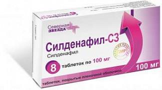 Силденафил-сз 100мг 8 шт. таблетки покрытые пленочной оболочкой