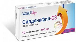 Силденафил-сз цена в аптеках