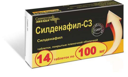 Силденафил-сз 100мг 14 шт. таблетки покрытые пленочной оболочкой, фото №1