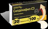 Силденафил-сз 100мг n20 таб. покрытые пленочной оболочкой