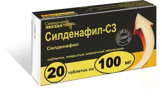 Силденафил-сз 100мг 20 шт. таблетки покрытые пленочной оболочкой, фото №1