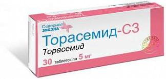 Торасемид-сз 5мг 30 шт. таблетки