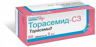 Торасемид-сз 5мг 60 шт. таблетки