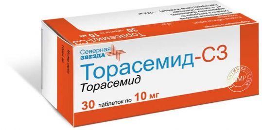 Торасемид-сз 10мг 30 шт. таблетки, фото №1