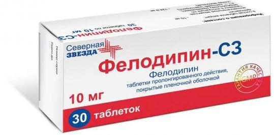 Фелодипин-сз 10мг 30 шт. таблетки пролонгированного действия покрытые пленочной оболочкой, фото №1