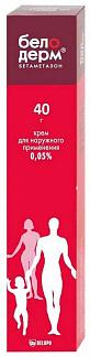 БЕЛОДЕРМ 0,05% 40г крем