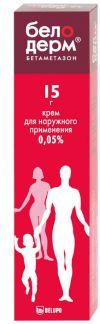 Белодерм 0,05% 15г крем д/наружного применения