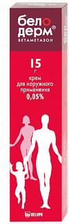 Белодерм 0,05% 15г крем для наружного применения