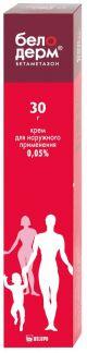 Белодерм 0,05% 30г крем д/наружного применения