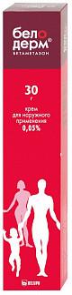 Белодерм 0,05% 30г крем для наружного применения