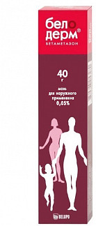 Белодерм 0,05% 40г мазь для наружного применения