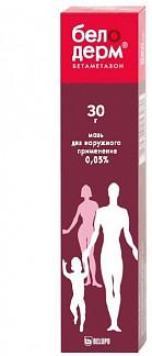 Белодерм 0,05% 30г мазь для наружного применения