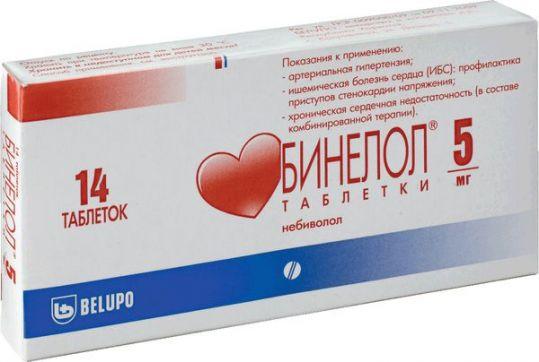Бинелол 5мг 14 шт. таблетки, фото №1