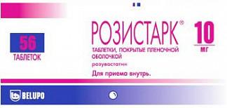 Розистарк 10мг 56 шт. таблетки покрытые пленочной оболочкой