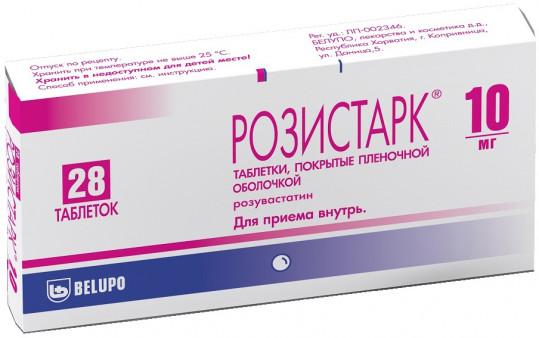 Розистарк 10мг 28 шт. таблетки покрытые пленочной оболочкой, фото №1