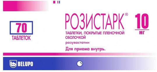 Розистарк 10мг 70 шт. таблетки покрытые пленочной оболочкой, фото №1