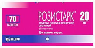 Розистарк 20мг 70 шт. таблетки покрытые пленочной оболочкой