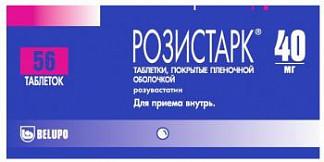 Розистарк 40мг 56 шт. таблетки покрытые пленочной оболочкой