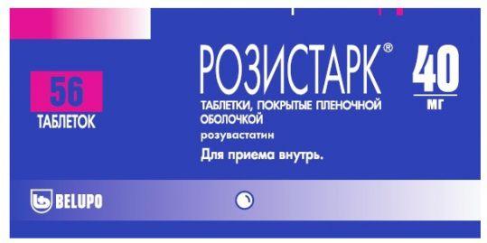 Розистарк 40мг n56 таб. покрытые пленочной оболочкой, фото №1