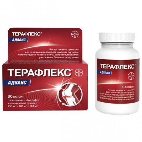 Терафлекс адванс 30 шт. капсулы, фото №1