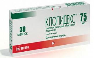 Клопидекс 75мг 30 шт. таблетки покрытые пленочной оболочкой