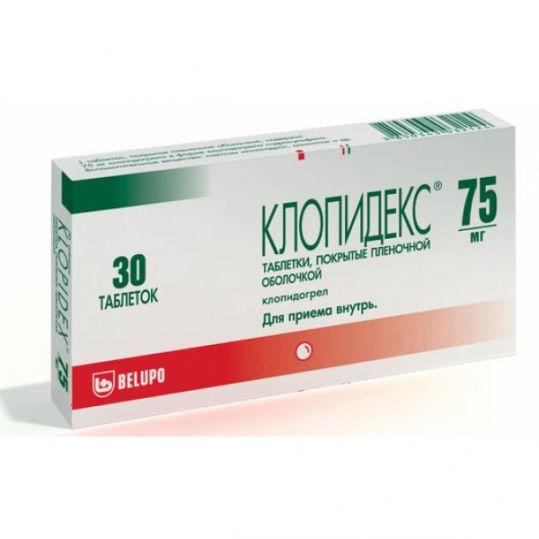 Клопидекс 75мг 30 шт. таблетки покрытые пленочной оболочкой, фото №1