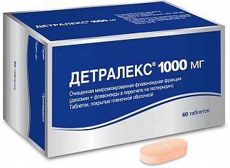 Сколько стоит детралекс 1000 60 таблеток