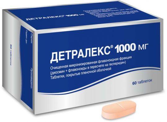 Детралекс 1000мг 60 шт. таблетки покрытые пленочной оболочкой, фото №1