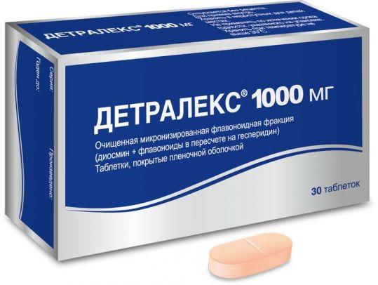 Детралекс 1000мг n30 таб. покрытые пленочной оболочкой, фото №1