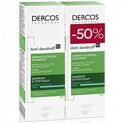 Виши деркос шампунь интенсивный против перхоти для нормальных/жирных волос (50% скидка на второй) 200мл 2 шт.