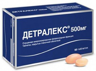 Детралекс 500мг 60 шт. таблетки покрытые пленочной оболочкой