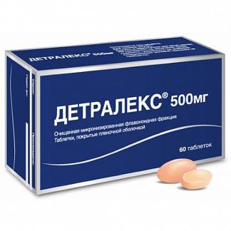 ДЕТРАЛЕКС 500мг N60 таб. покрытые пленочной оболочкой