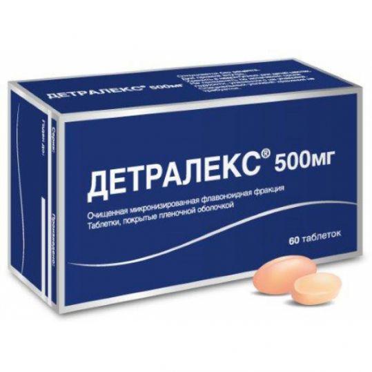 Детралекс 500мг 60 шт. таблетки покрытые пленочной оболочкой, фото №1