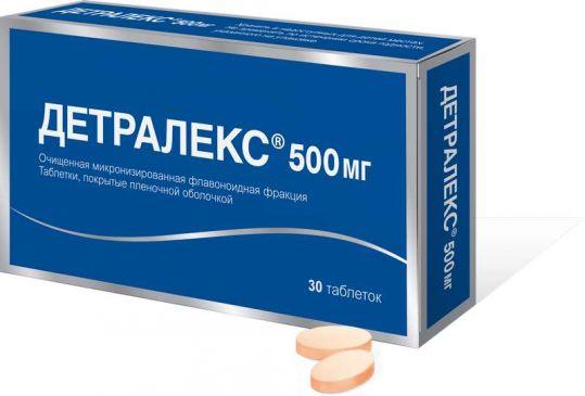 Детралекс 500мг 30 шт. таблетки покрытые пленочной оболочкой, фото №1