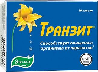 Транзит очищение от паразитов капсулы 0,42г 30 шт. эвалар
