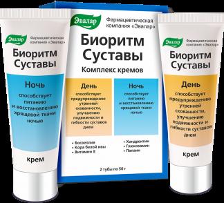 Биоритм суставы комплекс кремов 24 день/ночь n2