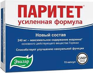 Паритет усиленная формула капсулы 15 шт.