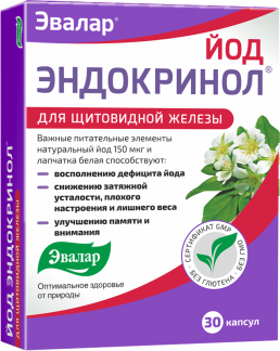 Йод эндокринол капс. n30