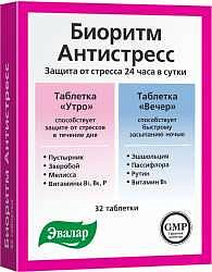 Биоритм антистресс 24 день/ночь таблетки покрытые оболочкой 32 шт. эвалар