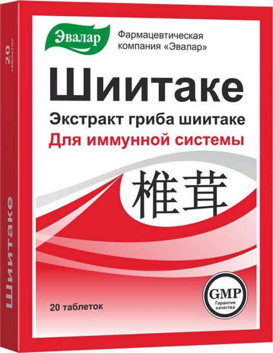 Шиитаке таблетки 0,56г 20 шт. эвалар, фото №1