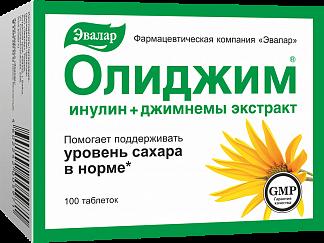 Олиджим (инулин форте) таб. n100