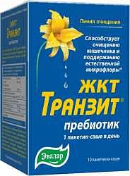 Транзит жкт пребиотик 2,7г 10 шт. саше