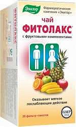 Фитолакс чай n20 ф/п