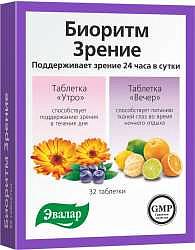 Биоритм зрение 24 день/ночь таблетки покрытые оболочкой 32 шт.