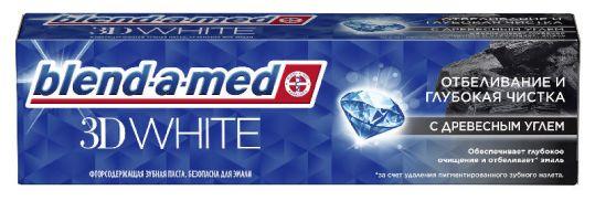 Бленд-а-мед 3д вайт зубная паста отбеливание/глубокая чистка с древесным углем 100мл, фото №1