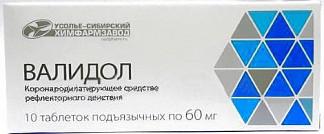 Валидол 60мг 10 шт. таблетки подъязычные усолье-сибирский хфз ао