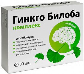 Гинкго билоба комплекс таблетки 30 шт.