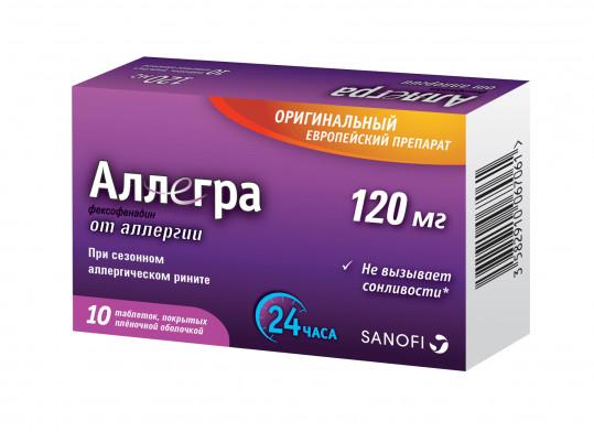 Аллегра 120мг 10 шт. таблетки покрытые оболочкой, фото №1