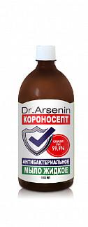 Доктор арсенин короносепт мыло жидкое антибактериальное 1000мл