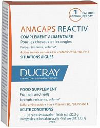 Дюкрэ анакапс реактив капсулы для волос и кожи головы 30 шт.